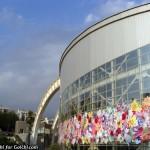 نمای بیرونی نمایشگاه بوستان گفتگو