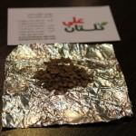 بذر توسکا ییلاقی