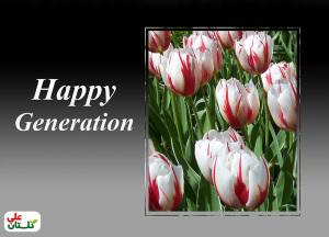 واریتهای بسیار محبوب و زیبا با گلهای درشت و ماندگار رنگ زمینه گلها سفید و رگههای قرمز براق دارد